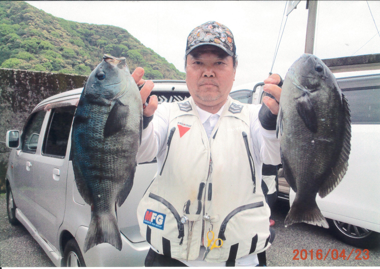須崎市観光漁業センター
