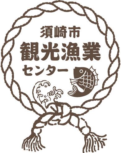 メインロゴ